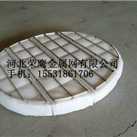 PP丝网除沫器汽液分离专用丝网除雾器