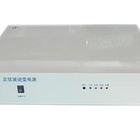 3KVA高频逆变器48V转220V通信正弦波逆变器