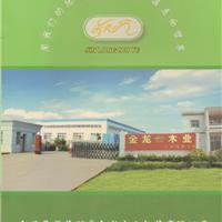 芜湖金龙木业包装有限公司