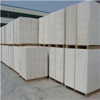 供应蒸压加气混凝土砌块  B04级砌块