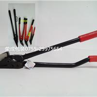 供应H400钢带剪刀