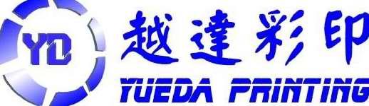 深圳悦达彩印科技有限公司