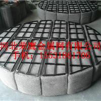 河北丝网除沫器专业生产制造厂家