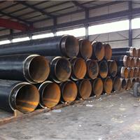 聚氨酯无缝钢管保温管行业采购
