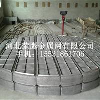 供应304不锈钢汽液分离丝网除雾器