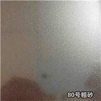 佛山力马80号不锈钢喷砂