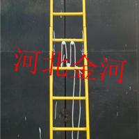 供应玻璃钢、铝合金材质升降单梯可定制