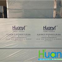 供应上海地暖辅材、挤塑板、地暖白晶挤塑板
