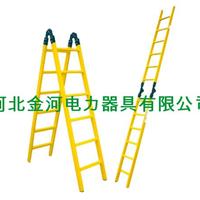 玻璃房材质80#JH绝缘关节梯厂家直销可定制