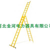 供应2-6M玻璃钢材质绝缘撒网人字梯可定制