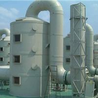 惠州废气治理工程 有机废气PP喷淋塔