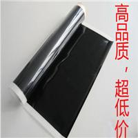 供应潮州KE951硅胶片遮光片减震胶条