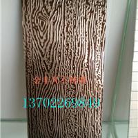 不锈钢红古铜腐蚀板