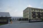 上海环屿电气有限公司
