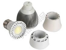 【射灯铝材外壳生产定制】灯饰铝外壳加工