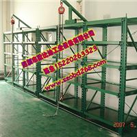 广州全开式模具架图片,顺德重型模具架厂家