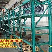 贵州抽屉模具架厂家,海南重型模具架价格