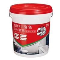 德高K11彩色防水浆料(柔韧性III型)