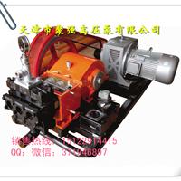 供应天津聚强BLB-150-3.5A变频泥浆泵