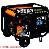 供应190A汽油发电电焊机报价