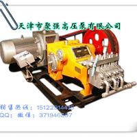 供应天津聚强GZB-40C旋喷高压注浆泵