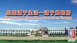 北京弗朗格门窗公司