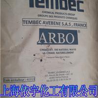 供应加拿大天柏木质素磺酸盐
