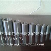 北京20钢筋连接套筒|钢筋套筒