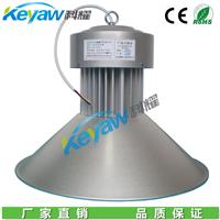 科耀keyaw led工矿灯50W  100W 高棚灯