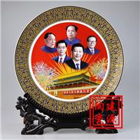 供应代表大会赠品纪念瓷盘,企业庆典瓷盘