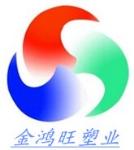 深圳市金鸿旺塑胶材料有限公司