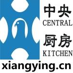 浙江翔鹰中央厨房设备有限公司