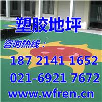 供应苏州幼儿园塑胶地坪施工