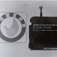 FPC线路板厂FPC排线