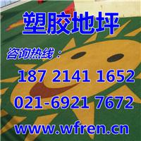 供应杭州幼儿园塑胶地坪施工