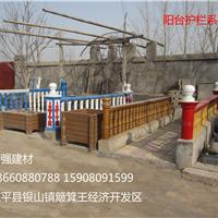富强水泥建材阳台护栏系列