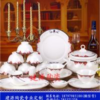 供应28头骨瓷陶瓷餐具 56头骨瓷陶瓷餐具