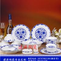 供应56头陶瓷餐具套装 陶瓷餐具批发