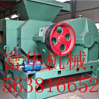 供应郑州富华生产煤粉焦粉压球机机器设备