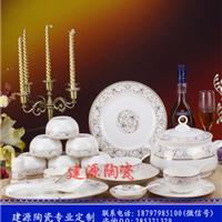 供应景德镇陶瓷餐具批发