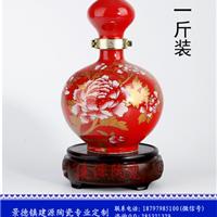 供应一斤二斤三斤酒瓶厂家 陶瓷大酒瓶厂