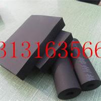 供应橡塑保温板厂家,海绵橡塑保温板厂家