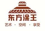 珠海市香洲大师傅装饰建材商行