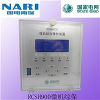 供应国电南瑞RCSH900-ZC微机主变差动保护器