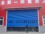 北京汇隆电动门窗厂