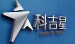 佛山中科吉港科技有限公司