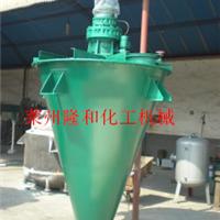 DSHC螺带式混合机