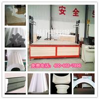 供应台式数控切割机 cnc泡沫切割机专业厂家