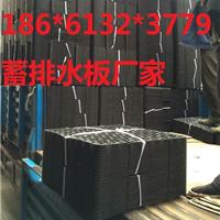 邯郸排水板厂家