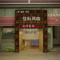 供应南京400平网咖装修设计怎么装修生意好